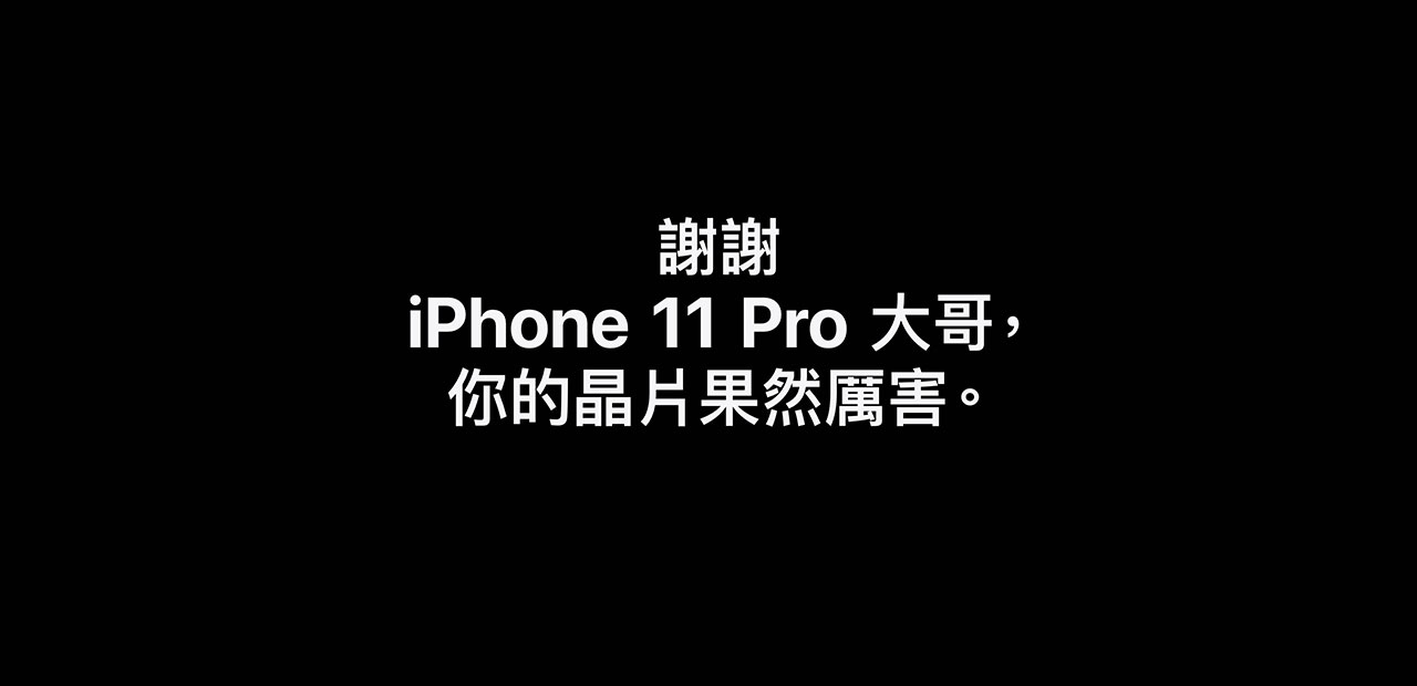2020iPhoneSE_intro04